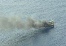 Image of fire on board Shofuku Maru No.78