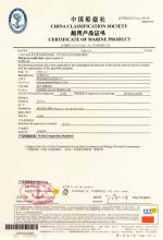 Certificate of marine product certificate from the China Classification Society