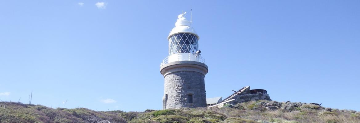 breaksea lighthouse
