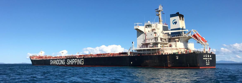 The Shandong Hai Wang ship out to sea