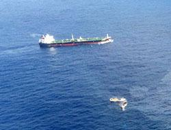 Image of Taiwanese fishing vessel and the MV British Curlew